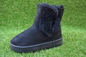 Дитяче взуття Tom.m  купити нові і бу Дитяче зимове взуття Том.м ... c4a9f6da74801