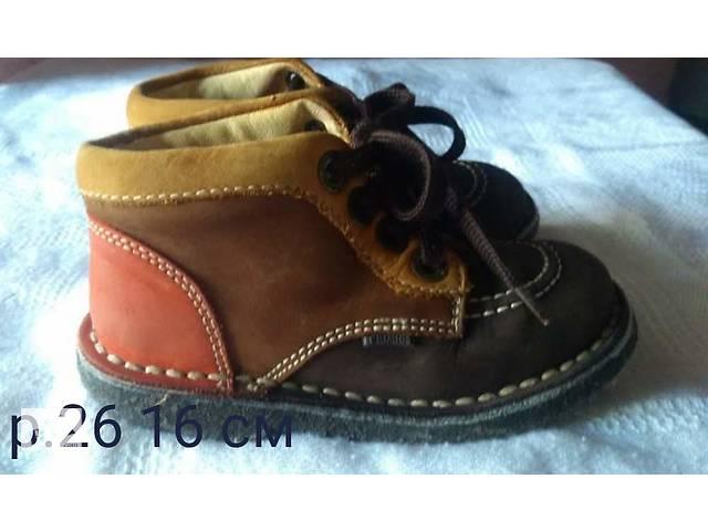 Кожаные детские ботинки- объявление о продаже  в Запорожье