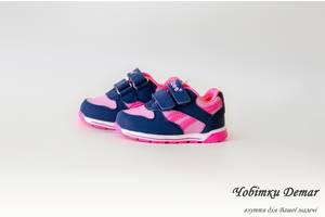 Дитяче взуття Луцьк  купити нові і бу Дитяче зимове взуття недорого ... 51889dde82a9e