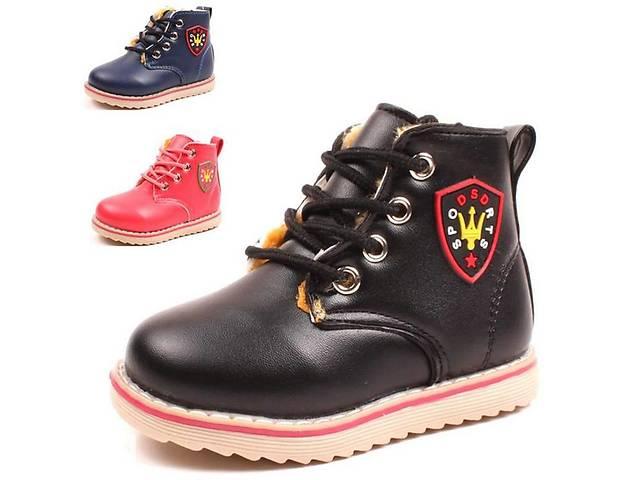 продам Модная, утепленная, зимняя детская обувь с утеплителем высокого качества для мальчиков и девочек. бу в Виннице