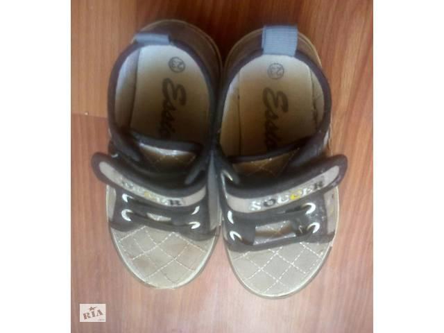 продам продам детские туфли бу в Харькове