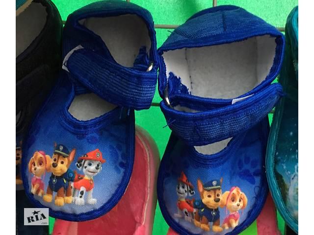 Тапочки детские оптом 13-17,5- объявление о продаже  в Одесі