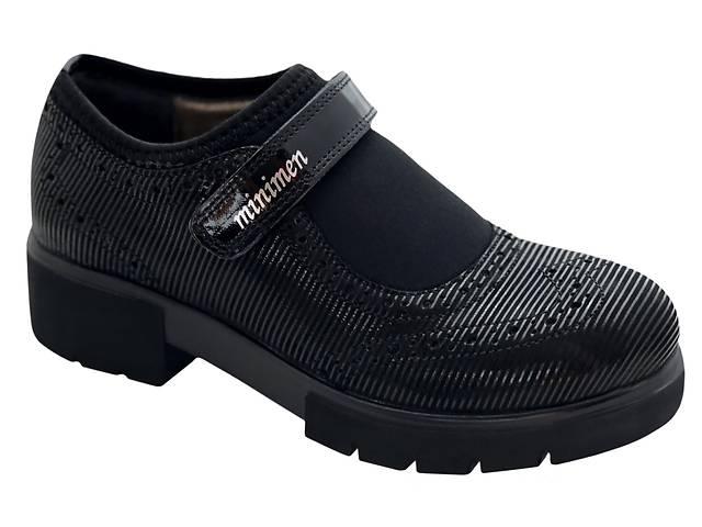 Туфли Minimen 99XL 34 22 см Черный - Детская обувь в Киеве на RIA.com 473f8218f4bfc