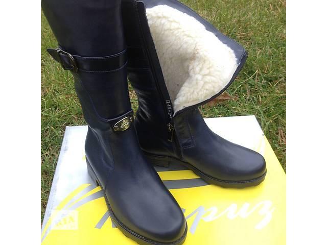 Зимние кожаные сапоги Каприз - Детская обувь в Буче (Киевской обл ... e15b11af7d853