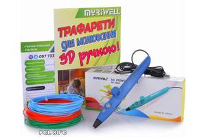 3D-ручка MYRIWELL RP-200A Dark blue (PCL)