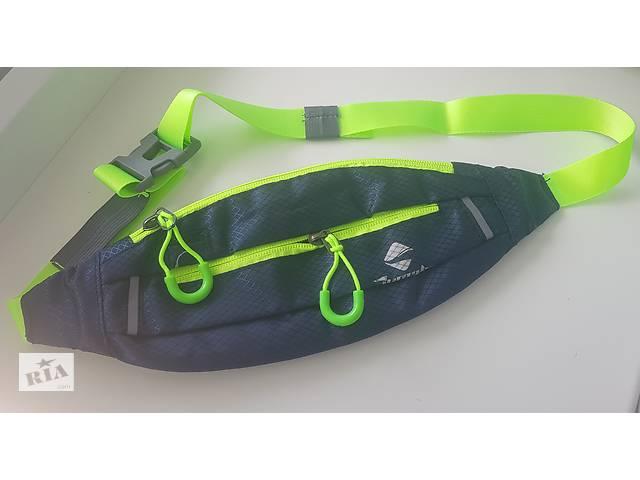 Бананка, поясная сумка, сумочка для телефона, сумочка для спорта.- объявление о продаже  в Днепре (Днепропетровск)