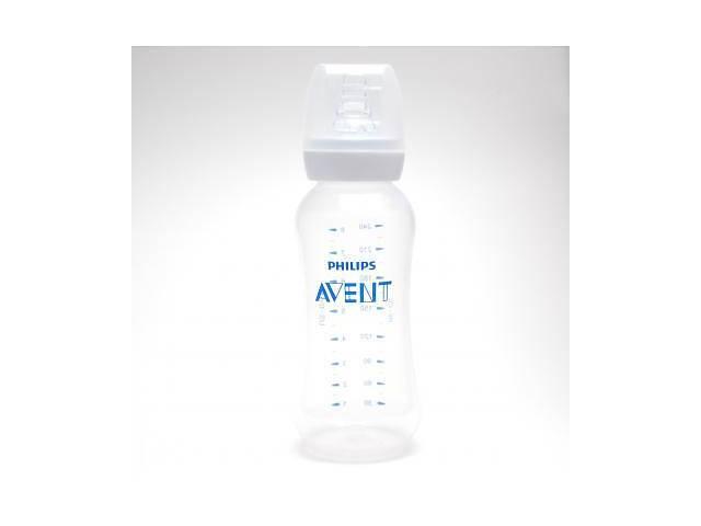 Бутылочка для кормления Philips AVENT Essential 240 мл (SCF971/17)- объявление о продаже  в Харькове