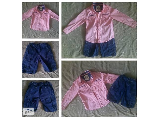 продам Детская одежда бу в Виннице