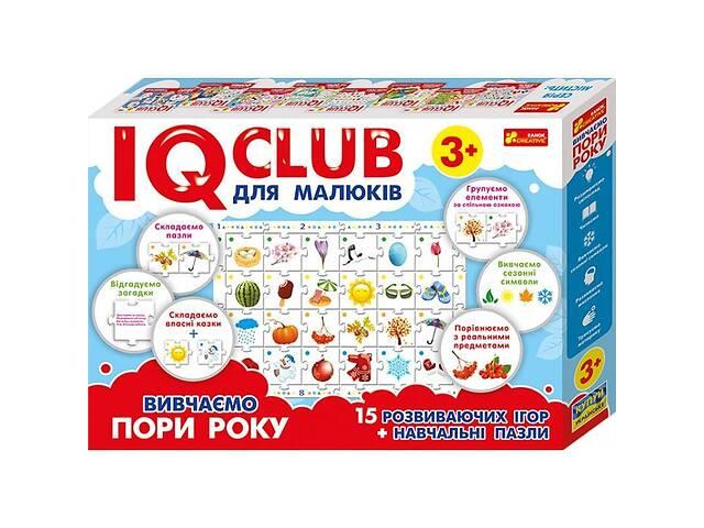 бу Детские учебные пазлы Изучаем времена года для малышей, 15 развивающих игр , украинский язык в Киеве