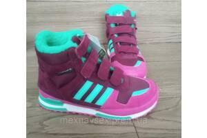 Детские зимние кроссовки ботинки Adidas ZX Winter (M17949). Оригинал