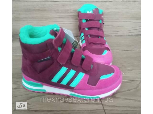 продам Детские зимние кроссовки ботинки Adidas ZX Winter (M17949). Оригинал бу в Львове