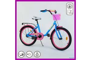 """Детский двухколесный велосипед Corso 20"""""""