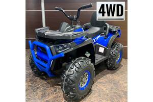 Детский квадроцикл XMX-607: 4 мотора по 45W, колеса EVA