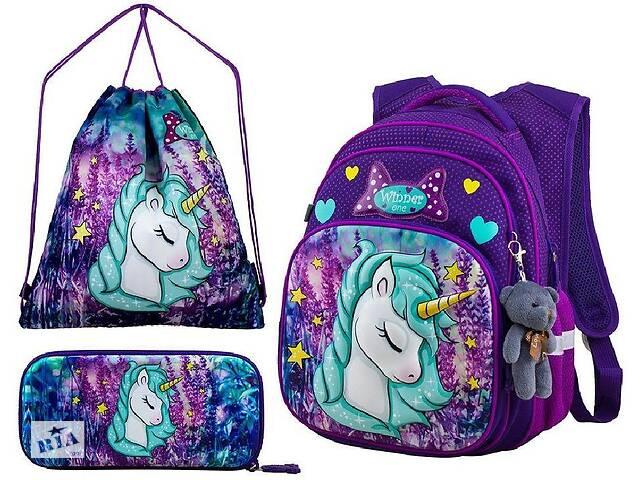 купить бу Детский рюкзак Winner One фиолетовый в наборе пенал, сумка для обуви в Киеве