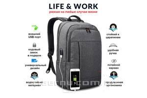 Городской рюкзак с USB портом и отделением для ноутбука. Видео обзоры. Ассортимент.