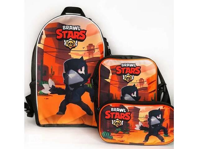 Комплект: рюкзак, сумка і пенал SuperBag Ворон Brawl Stars (PO224L)- объявление о продаже  в Одесі