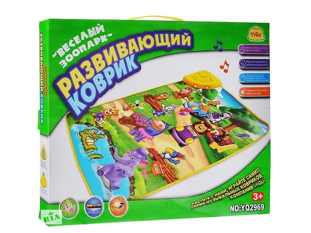 купить бу Коврик интерактивный развивающий «Веселый зоопарк» YQ 2969 (рус) в Киеве