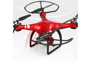 Квадрокоптер Syzygy X6 (Красный)