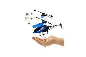 Летающий вертолет Induction aircraft с сенсорным управлением 8088 - Blue