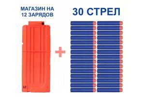 Магазин на 12 зарядов + 30 стрел для оружия Nerf N-Strike