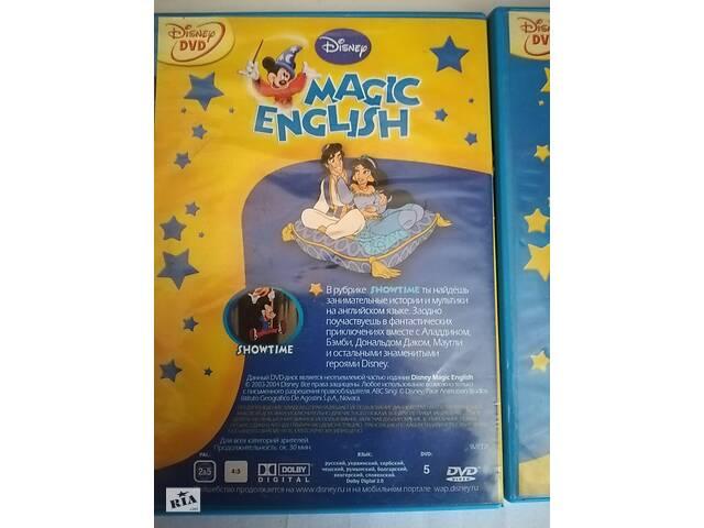купить бу Disney MAGIC ENCLISH  в Одессе