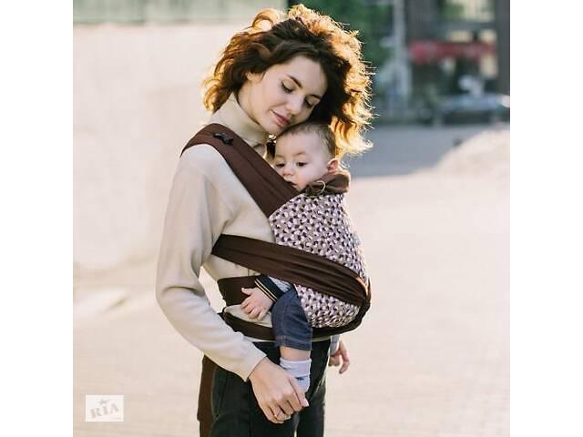 продам Май - слинг для новорожденных с зауженными концами Love & Carry Сафари, коричневый бу в Киеве