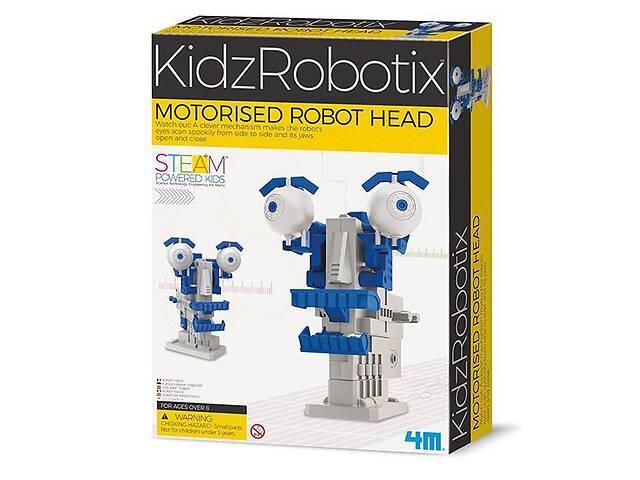 бу Набор детский для творчества 4M создать роботизированную голову в Киеве