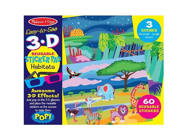 купить бу Набор для творчества Melissa&Doug Многоразовые 3D наклейки с очками Места обитания животных (MD9376) в Киеве