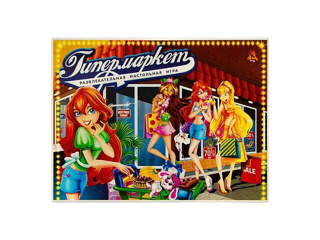 продам Плитка на гра Danko Toys Гіпермаркет бу в Харкові