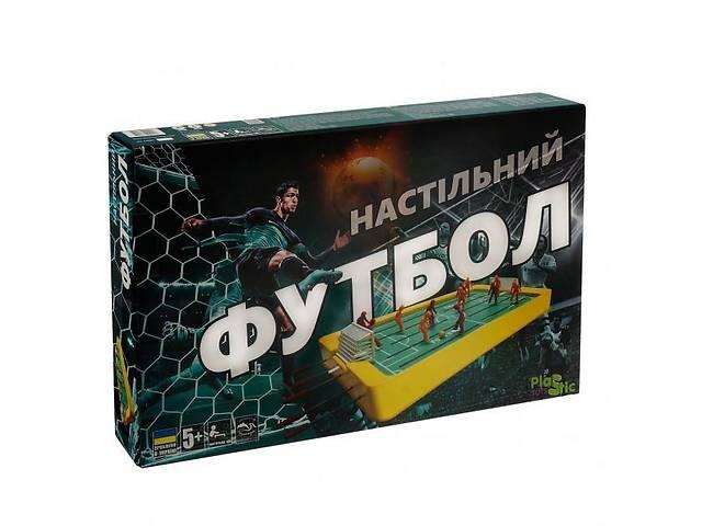 Настольный футбол для детей и взрослых