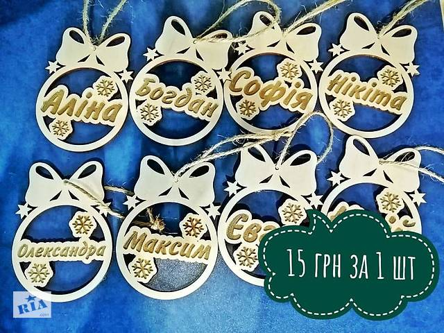 купить бу Новогодний декор в Киеве
