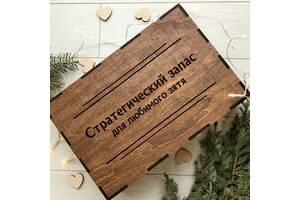 Подарочная коробка 7Arts с гравировкой на заказ (BOX-0032)