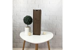 Подарочная коробка для вина из дерева с индивидуальной гравировкой 7Arts (BOX-0022)