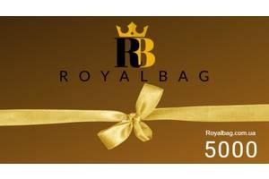 Подарочный сертификат магазина Royalbag S5 на 5000 грн