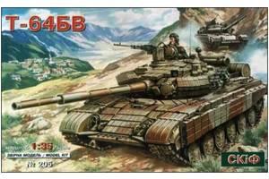 Сборная модель SKIF Танк Т-64БВ (МК205)