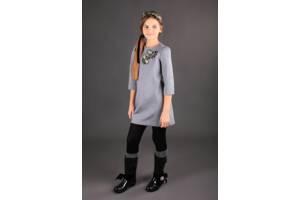Школьная форма МОНЕ, серое школьное платье р-р 140