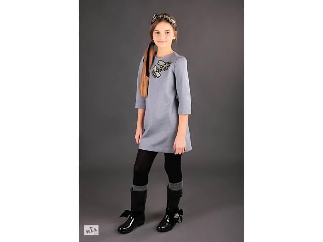 бу Школьная форма МОНЕ, серое школьное платье р-р 140 140 в Киеве
