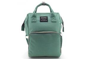 Сумка-рюкзак для мам Baby Bag 5505 Бирюзовый (gr_009780)