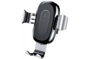 Тримач Baseus Wireless Charger Holder Silver