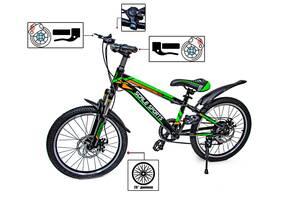 """Велосипед 20 """"Scale Sports"""" Зелёный, Ручной и Дисковый"""