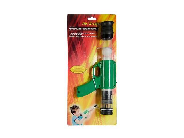 Игрушечное оружие Mission Target Мини-Вихрь (MY47816)- объявление о продаже  в Киеве