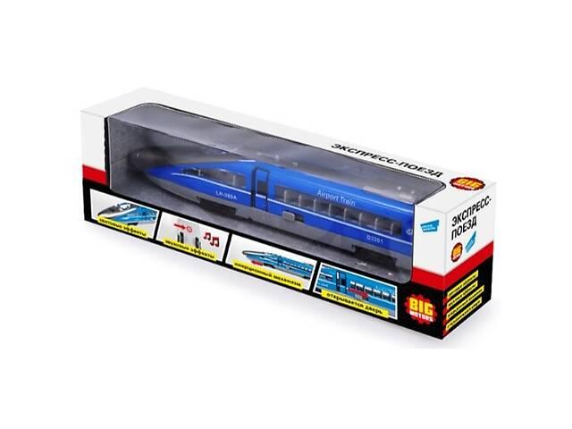 купить бу Игрушка детская BIG MOTORS Экспресс-поезд, синий (G1718) в Киеве