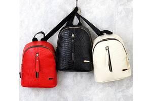 Женский мини рюкзак на плечи