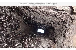 Чистка сажи в дымовых каналах,печках,коминах.Выполняем работу различной сложности.Работаем по всей Украине!