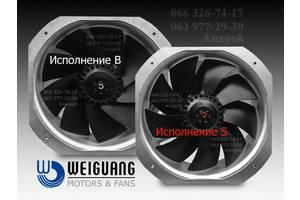 Вентиляція Weiguang
