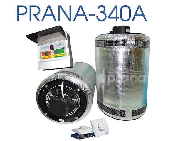 Prana 340А - рекуператор полупромышленный 540/520 куб.м./час. Бесплатная доставка.- объявление о продаже  в Львове