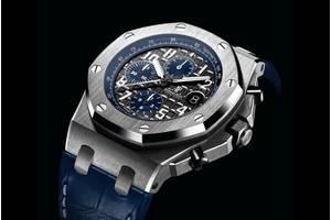 Чоловічий наручний годинник Audemars Piguet Тернопіль - купити або ... b04cad0526d8d