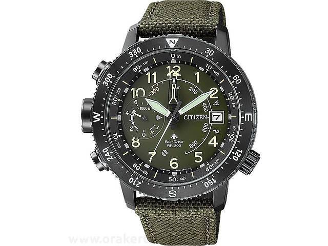 продам Мужские часы Citizen BN4045-12X бу в Харькове