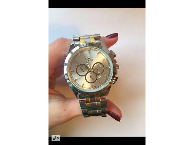 1426ffbc Часы радо копии киев- объявление о продаже в Киеве