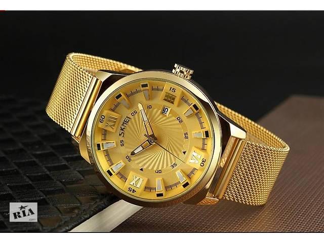 Наручные часы SKMEI Gold оригинал